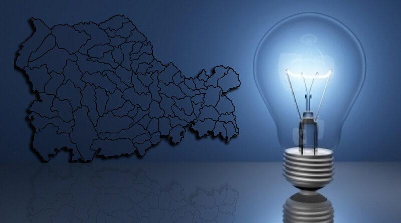Piatra Neamț, Dumbrava Roșie și alte zone din județ rămân fără curent electric