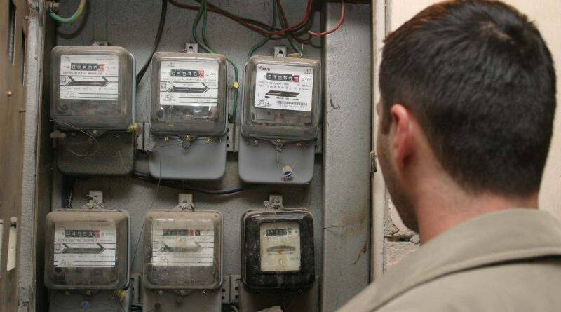 Cercetați pentru furt de energie electrică